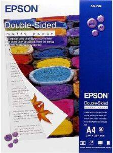 ΓΝΗΣΙΟ EPSON DOUBLE-SIDED MATTE PAPER A4 178G/M² 50 ΦΥΛΛΑ ΜΕ OEM : S041569