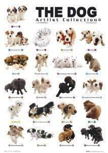 POSTER THE DOG PUPPIES 61 X 91.5 CM