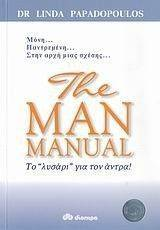 THE MAN MANUAL