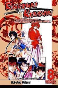RUROUNI KENSHIN 8 ΣΤΟΝ ΤΟΚΑΙΝΤΟ ΤΗΣ ΕΠΟΧΗΣ ΜΕΙΤΖΙ βιβλία κομικ manga