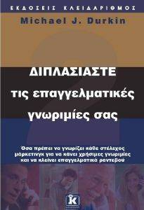παραδοσιακό site γνωριμιών δωρεάν ιστοσελίδες γνωριμιών στο Κοσσυφοπέδιο