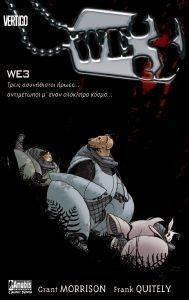 WE3 βιβλία κομικ graphic novels