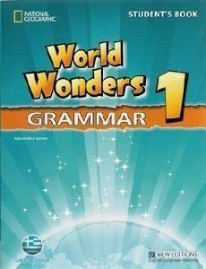 WORLD WONDERS 1 GRAMMAR GREEK EDITION