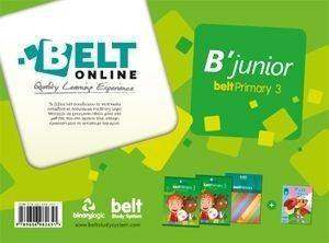 BELT ONLINE PACK B JUNIOR