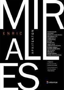 ENRIC MIRALLES ΑΡΧΙΤΕΚΤΩΝ βιβλία τεχνικεσ εκδοσεισ αρχιτεκτονικη