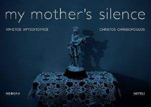 MY MOTHERS SILENCE