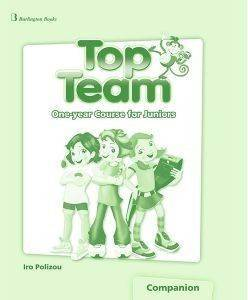 TOP TEAM ONE YEAR COURSE FOR JUNIORS COMPANION