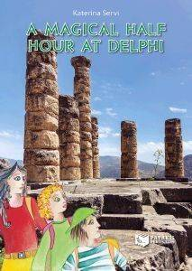 A MAGICAL HALF HOUR AT DELPHI