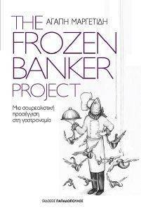 THE FROZEN BANKER PROJECT