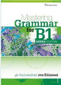 MASTERING GRAMMAR FOR B1 STUDENTS BOOK GREEK EDITION