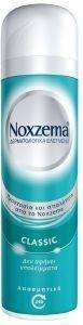 ΑΠΟΣΜΗΤΙΚΟ NOXZEMA CLASSIC SPRAY 150ML