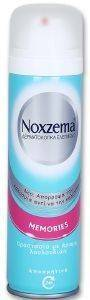ΑΠΟΣΜΗΤΙΚΟ NOXZEMA MEMORIES SPRAY 150ML