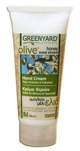ΚΡΕΜΑ ΧΕΡΙΩΝ BY GREENYARD HAND CREAM (100 ML)