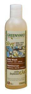 BODY WASH, ΑΦΡΟΛΟΥΤΡΟ, BY GREENYARD (250 ML)