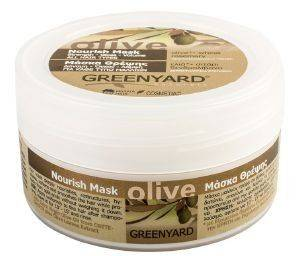 NOURISH MASK, ΜΑΣΚΑ ΘΡΕΨΗΣ,  BY GREENYARD (200 ML)