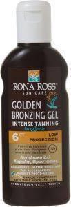 GOLDEN BRONZING GEL SPF 6, BY RONA ROSS 160ML καλλυντικά  amp  αρώματα αντιηλιακα σωματοσ spf6