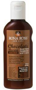 ΑΝΤΗΛΙΑΚΗ ΛΟΣΙΟΝ RONA ROSS, CHOCOLATE BROWN SUNTAN 160ML ΜΕ SPF 2