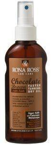 ΑΝΤΗΛΙΑΚΟ ΛΑΔΙ RONA ROSS, CHOCOLATE BROWN SUNTAN 160ML ΜΕ SPF 2