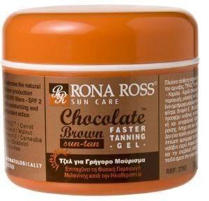 ΑΝΤΗΛΙΑΚΟ GEL RONA ROSS, CHOCOLATE BROWN SUNTAN 160ML ΜΕ SPF 2 καλλυντικά  amp  αρώματα αντιηλιακα σωματοσ spf2