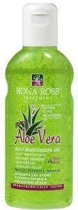GEL RONA ROSS, PURE ALOE VERA 160ML