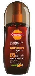 ΛΑΔΙ ΣΩΜΑΤΟΣ CARROTEN CAR SUPER DRY OIL SPF6 125ML καλλυντικά  amp  αρώματα αντιηλιακα σωματοσ spf6