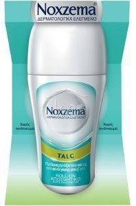 ΑΠΟΣΜΗΤΙΚΟ ROLL-ON NOXZEMA TALC 50ML
