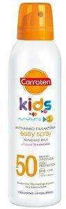 ΑΝΤΗΛΙΑΚΟ ΠΑΙΔΙΚΟ CARROTEN  SPRAY EASY SPR KIDS SPF50 150ML