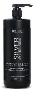 σαμπουαν silver bioshev me κερατινη μεταξι και αλοη 1lt 367e88064ad
