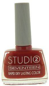 ΜΑΝΟ SEVENTEEN STUDIO RAPID DRY LASTING COLOR 20 ΜΠΟΡΝΤΩ 12ML