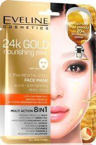 ΜΑΣΚΑ ΠΡΟΣΩΠΟΥ EVELINE 24K GOLD NOURISHING ELIXIR-281