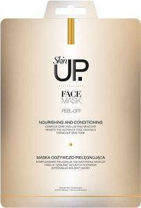ΜΑΣΚΑ ΠΡΟΣΩΠΟΥ VERONA SKIN UP. NOURISHING&CONDITIONING PEEL OFF 12GR