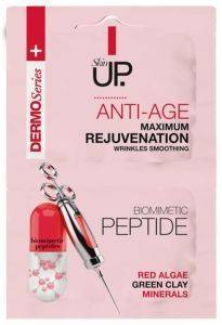 ΜΑΣΚΑ ΠΡΟΣΩΠΟΥ VERONA SKIN UP. ANTI-AGE MAXIMUM REJUVENATION WRINKLES 5MLX2