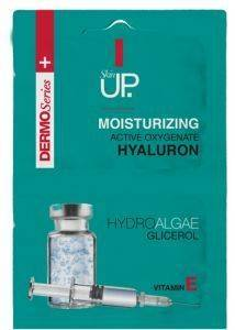 ΜΑΣΚΑ ΠΡΟΣΩΠΟΥ VERONA SKIN UP. MOISTURISING ACTIVE OXYGENATE 5MLX2