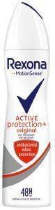 ΑΠΟΣΜΗΤΙΚΟ REXONA DEODORANT SPRAY ACTIVE PROTECTION ORIGINAL 48H 150ML