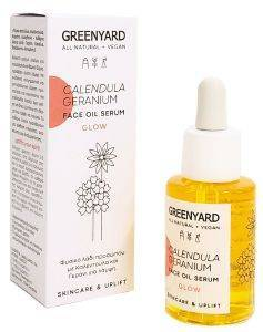 FACE OIL SERUM GREENYARD GLOW CALENDULA & GERANIUM 30ML
