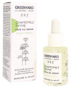 FACE OIL SERUM GREENYARD SMOOTHNESS CHAMOMILE & THYME 30ML
