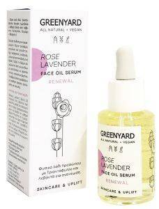 FACE OIL SERUM GREENYARD RENEWAL ROSE LAVENDER 30ML