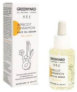 FACE OIL SERUM GREENYARD BALANCE APRICOT & CINNAMON 30ML