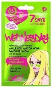 HYDROGEL EYE PATCHES 7 DAYS EASY WEDNESDAY WITH ALLANTOIN AND JASMINE EXTRACT 2,5 GR