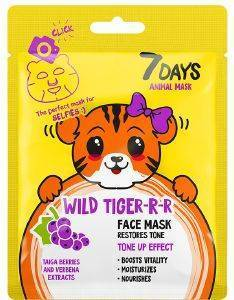 ΜΑΣΚΑ ΠΡΟΣΩΠΟΥ 7 DAYS ANIMAL WILD TIGER SHEET MASK 28G
