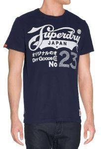 T-SHIRT SUPERDRY IMPOSSIBLE ΜΕ ΣΤΑΜΠΑ ΣΚΟΥΡΟ ΜΠΛΕ
