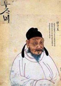 THE WISE CHINESE MAN 1000 ΚΟΜΜΑΤΙΑ
