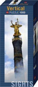 SIGHTS VICTORY COLUMN ME 1000 KOMMATIA