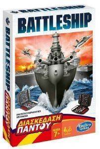 BATTLESHIP TRAVEL