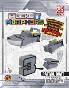 ΦΙΓΟΥΡΑ POCKET MORPHERS JUST TOYS 3 ΓΚΡΙ [6889]