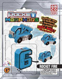 ΦΙΓΟΥΡΑ POCKET MORPHERS JUST TOYS 6 ROCKET FIRE ΜΠΛΕ [6889]