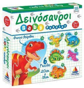 BABY PUZZLE ΔΕΣΥΛΛΑΣ ΔΕΙΝΟΣΑΥΡΟΙ 18 ΚΟΜΜΑΤΙΑ