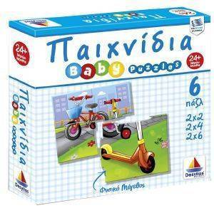 BABY PUZZLE ΔΕΣΥΛΛΑΣ ΟΧΗΜΑΤΑ 24 ΚΟΜΜΑΤΙΑ