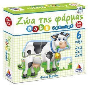BABY PUZZLE ΔΕΣΥΛΛΑΣ ΖΩΑ ΦΑΡΜΑΣ 18  ΚΟΜΜΑΤΙΑ