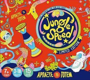 JUNGLE SPEED BERTONE
